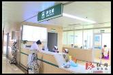 安乡县:医保改革 让患者得实惠