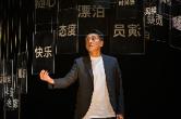 《追梦人之开合人生》追梦不止 钢琴大师李云迪演奏人生乐章