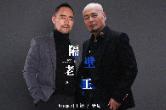 旭日阳刚王旭与老周合唱新曲《隔壁老王》今日上线