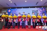 湖南卫视跨年演唱会公布首波嘉宾阵容