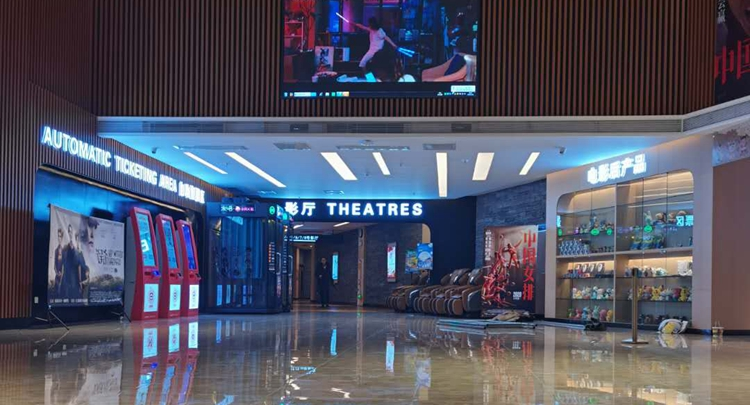 潇湘国际影城为湘籍援鄂医务人员提供全年免费观影权益
