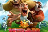 国民动画《熊出没》130个国家热播 观众高度肯定