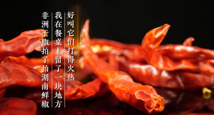 """创意视频丨三行诗读懂""""湘非""""情"""