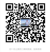 微信图片_20200801143350.jpg