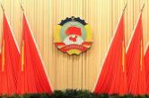 市政协召开五届三十四次主席会议 姚兵主持