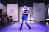 展风采秀自我 中国首席少儿模特大赛娄底赛区开赛