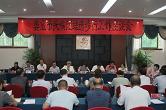 娄底市人大常委会在土坪村举行民族团结进步行系列活动