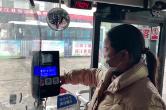视频 服务便民价格惠民!桃江这趟城乡公交让群众幸福感稳步提升
