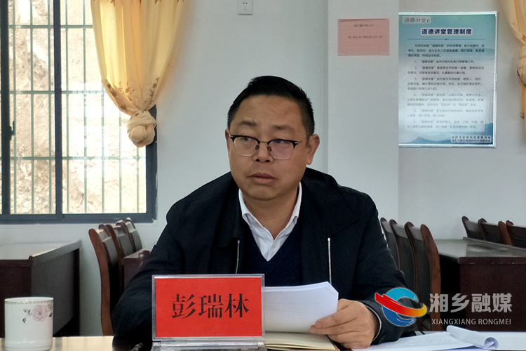 彭瑞林:三级书记抓农村工作 坚决打赢脱贫攻坚战