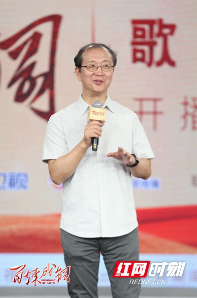 清华大学新闻与传播学院教授、著名学者尹鸿.jpeg
