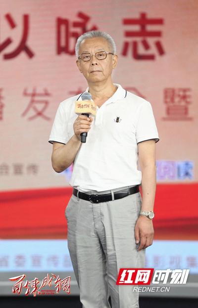 国家广电总局电视剧司原司长李京盛.jpeg