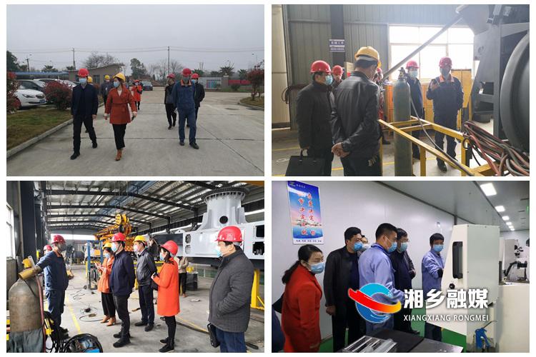 应急管理局:湘乡安全生产工作接受湘潭市检查