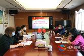 """气象局:业务股争创湘潭市""""芙蓉标兵岗"""""""