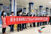 人社局:40名劳动者助力玻璃生产公司复工复产