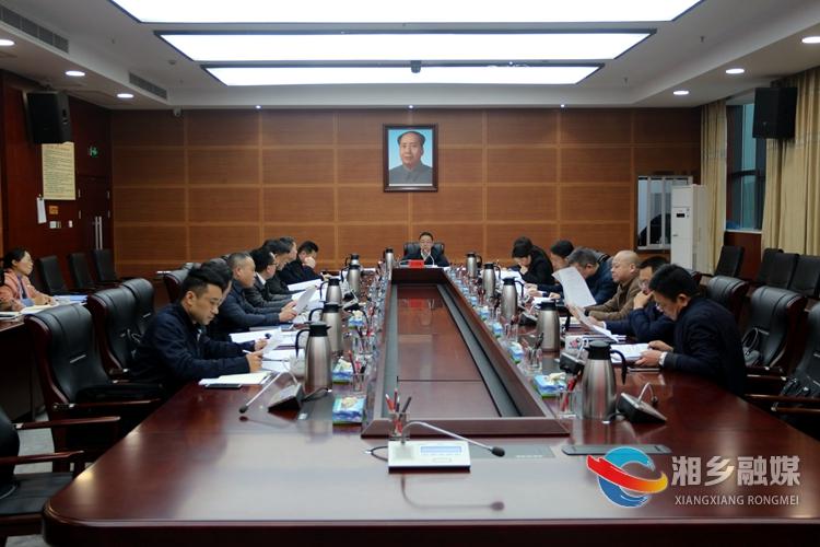 湘乡一季度累计完成财政收入5.0782亿元
