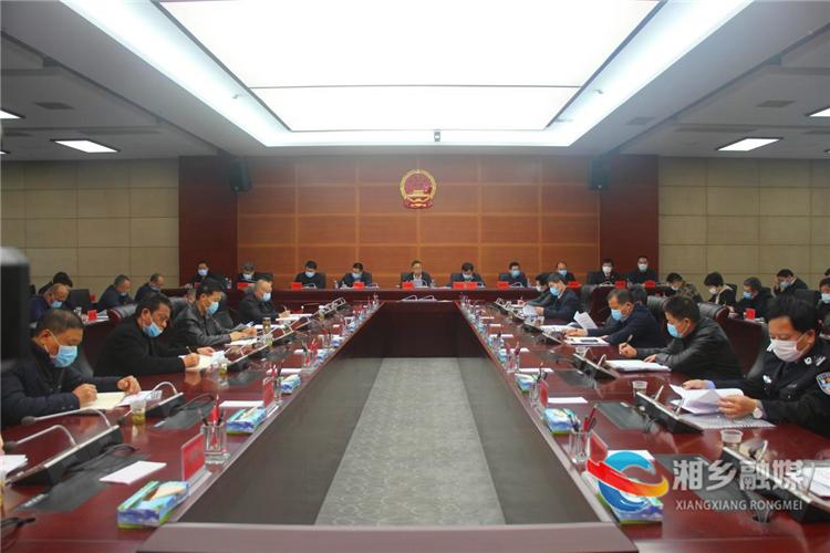 阔步2020   湘乡政法工作:努力建设更高水平的平安法治湘乡