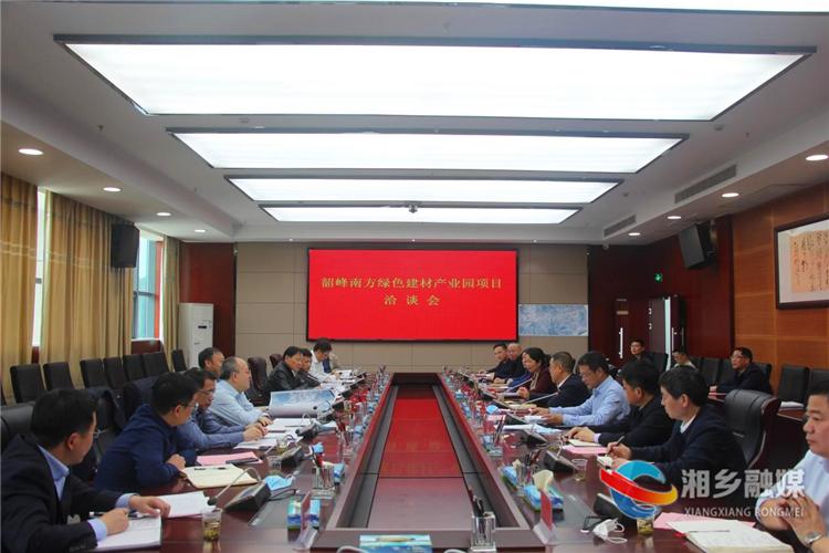 彭瑞林会见中国建材副总裁肖家祥一行