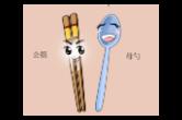 """学生家庭卫生习惯得到有效改变:实验二小全体师生以授课、漫画等方式宣传""""公筷母勺"""""""