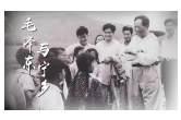 第三十八期:毛泽东与宁乡