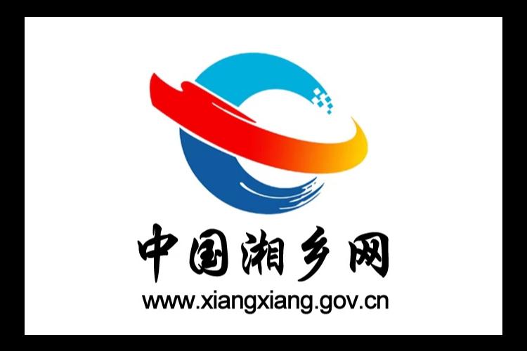 """湘乡经开区项目建设跑出""""新速度"""""""