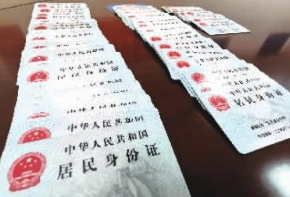 """长沙火车站百余张身份证寻主人 多数失主是""""70后"""""""