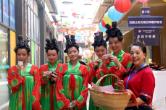 感受非遗味道 怀化市2021年非遗传统工艺博览会开幕
