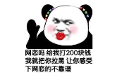 """湖南一(yi)男子冒充警察(cha)""""撩妹"""",5名受害人被(bei)騙44萬余元,法(fa)院判了!"""