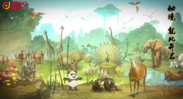 熊猫胖达的秘境之旅