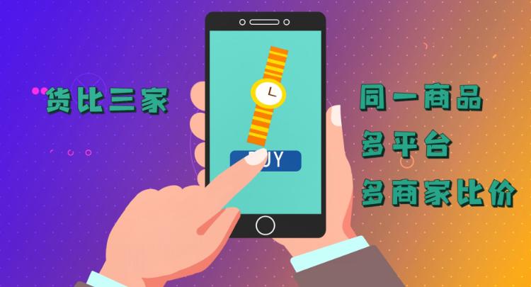 """AI动画   @剁手党,""""双十一""""买买买避坑指南请查收!"""