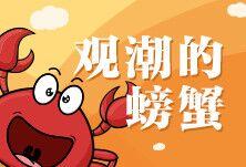 醴茶铁路恢复客运过百日,已有20万人感受到了这份情怀与温度