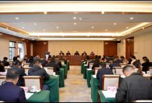 湖南省互联网企业党建工作推进会在长沙召开