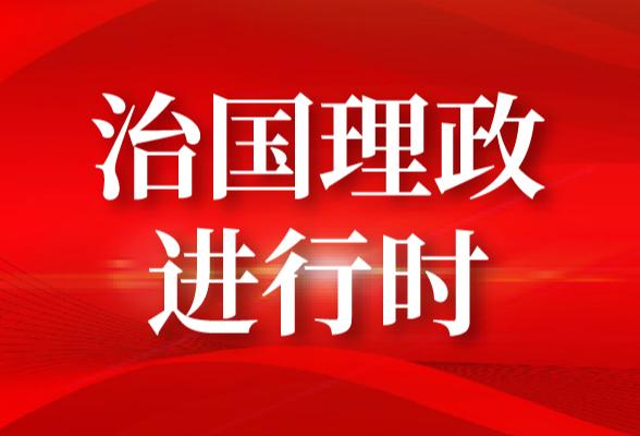 """习近平:坚持把解决好""""三农""""问题作为全党工作重中之重 促进农业高质高效乡村宜居宜业农民富裕富足"""