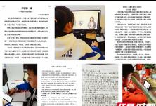 国家版图知识网络课程《开学第一课:中国,一点都不能少》首播