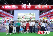 湘品出湘!湖南优质农产品在上海农博会获意向签约超2000万元