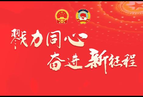 全国人大代表唐纯玉:发挥中医药特色促进全民心理健康