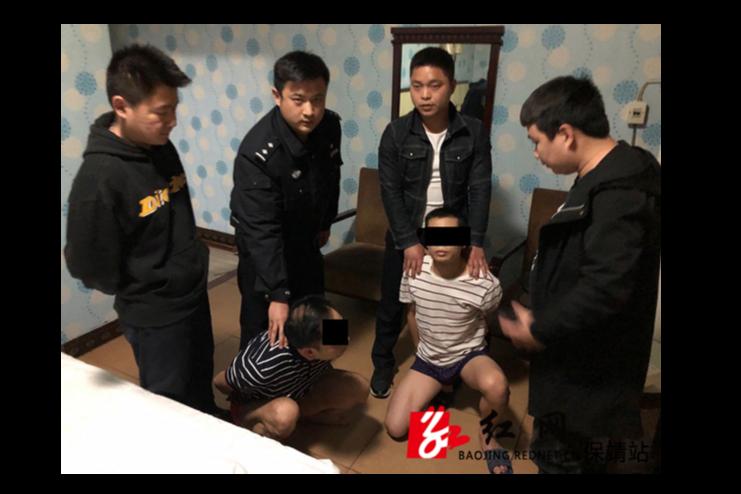 两人结伙流窜作案 保靖警方三小时速破入室盗窃案