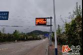 中国竞彩网:多形式开展清明节期间交通安全宣传