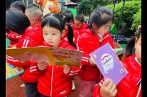 这个幼儿园的读书节不只是读书,有亲子互动,还有图书漂流……
