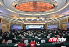 湖南省第六届生态文明论坛永定年会在张家界举行