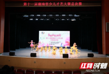 湖南省少儿才艺大赛艺术项目总决赛开赛 5000余名选手参与角逐