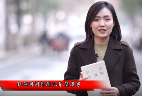 视频|你知道多少首描绘湖南之美的诗词?《诗话芙蓉国》给你答案!
