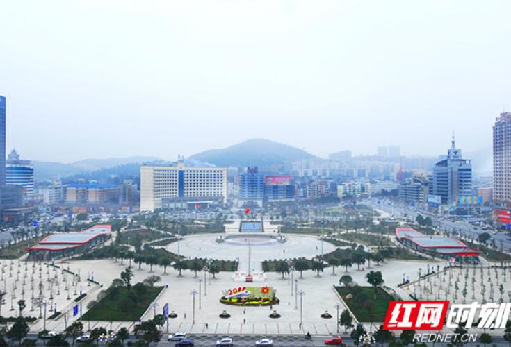 砥砺前行  开放崛起——十三五期间郴州城市建设综述