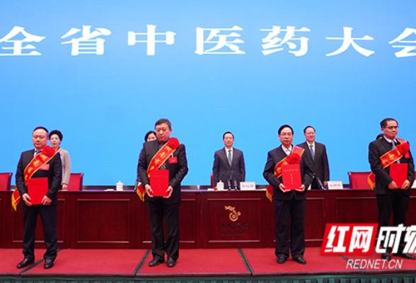湖南省名中医和湖南省基层名中医名单发布  湘潭四人上榜
