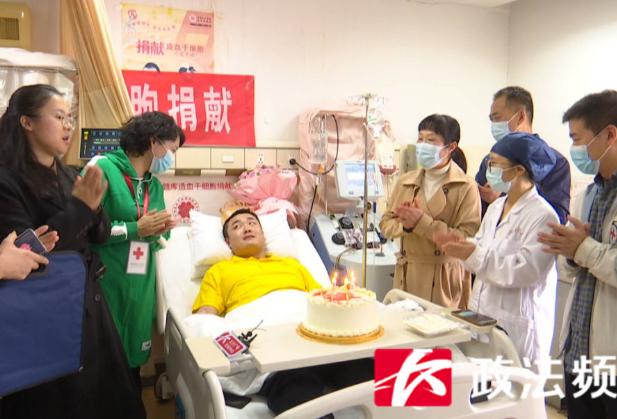 湖南(nan)年(nian)輕獄警生日前捐獻造血干細胞,隨後發生的一幕太(tai)突然了