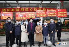 隆回:爱心企业集体致敬援鄂抗疫归来英雄