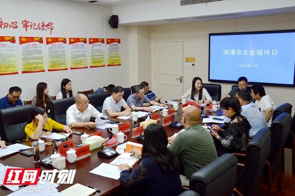"""5月27日,湘潭市首个""""企业接待日"""",多家企业代表走进接待室。.jpg"""