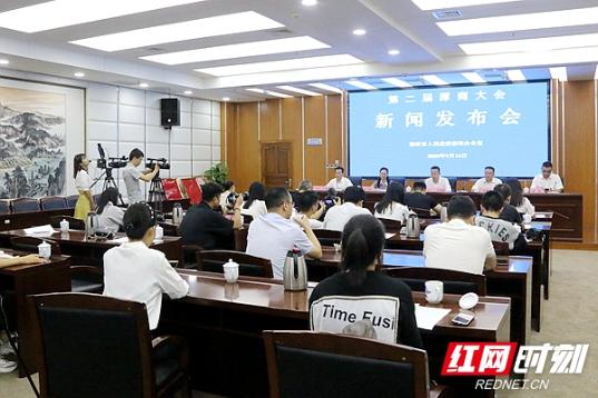 第二届潭商大会将于9月28日拉开帷幕 主场活动有八大内容