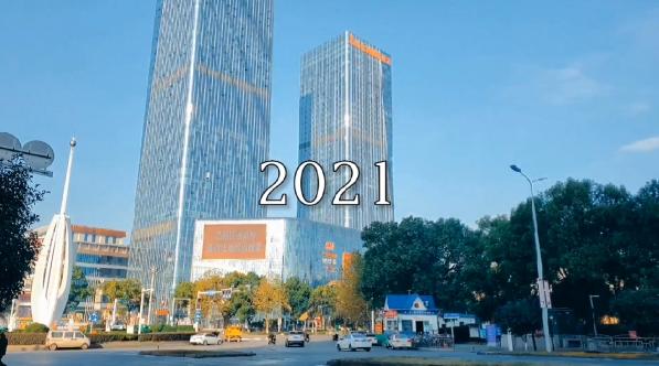 视频 | 莲城百姓2021寄语:携手并进,平安奔向更幸福