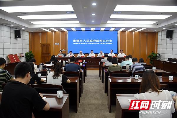 """湘潭市""""十四五""""规划纲要新闻发布会举行"""