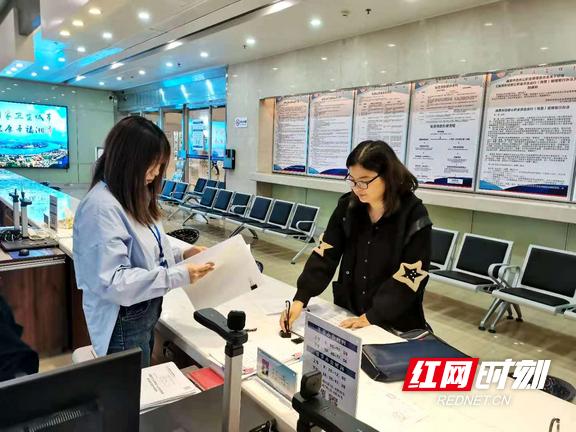 湘潭市住房公积金管理中心经开区管理部进驻九华
